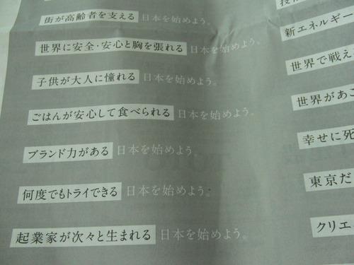CIMG3751.JPG