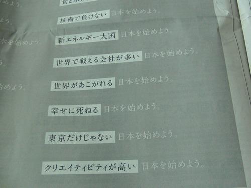 CIMG3753.JPG