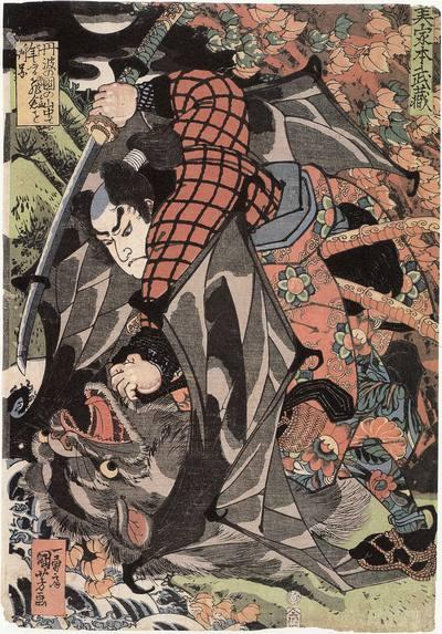 Kuniyoshi_Miyamoto_Musashi.jpg