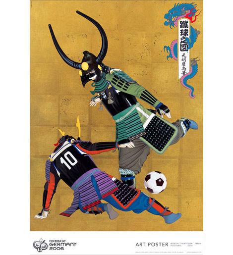 Tenmyouya01.jpg