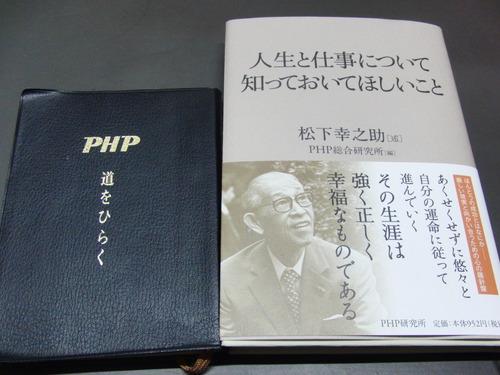 CIMG4031.JPG