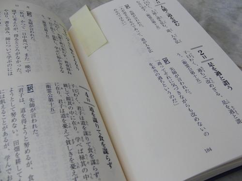 CIMG4086.JPG