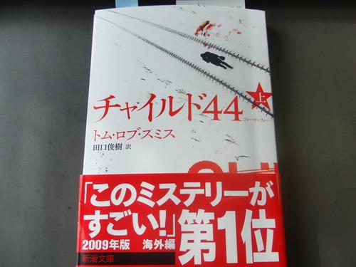 CIMG4368.JPG