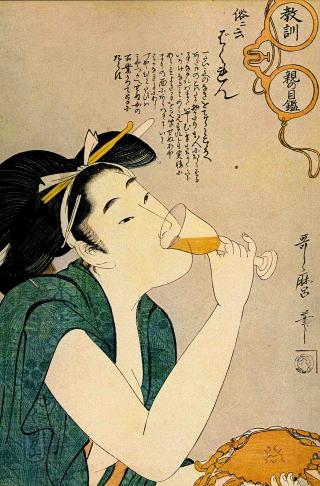 ばくれんutamaro-1.jpg