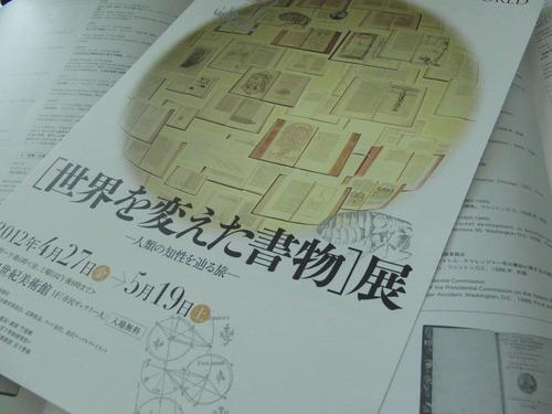 CIMG5642.JPG