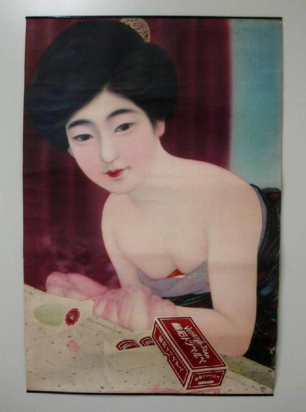 Shinsui_Ito-No_Series-Velvet_soap-00043353-111116-F06.jpg