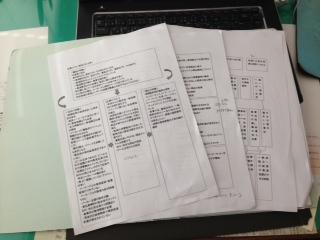 宿題.JPG