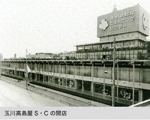 p1969.jpg