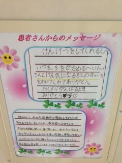 献血社内.JPG