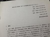 2013-08-03 11.30.13.jpg