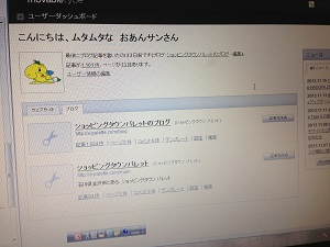 2013-11-23 18.03.34.jpg