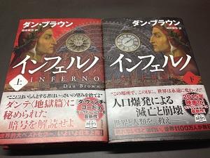 2013-12-28 22.32.52.jpg