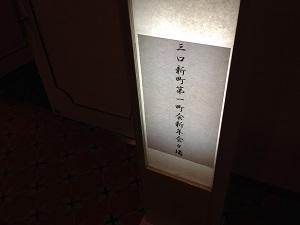 2014-01-25 18.59.12.jpg