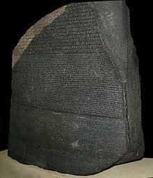 220px-Rosetta_Stone.jpg