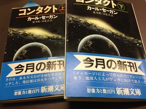 2014-03-12 18.11.15.jpg