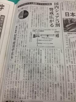 2014-05-01 10.30.20.jpgのサムネール画像