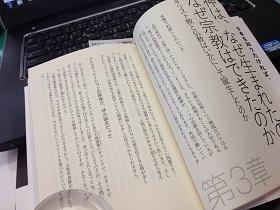 2014-05-06 13.01.11.jpg