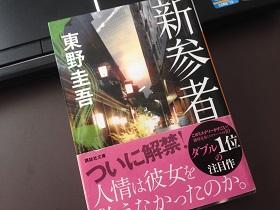 2014-06-16 09.31.00.jpg