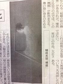 2014-09-19 12.37.13.jpg
