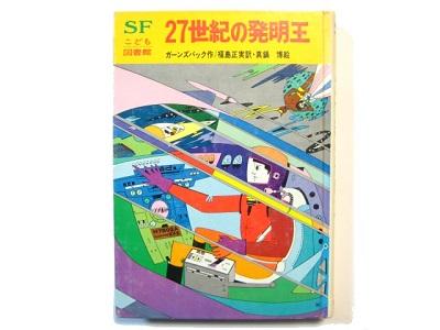 20121025_55dc1f.jpg