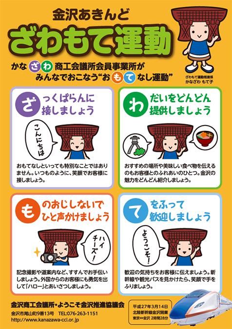 leaflet.png