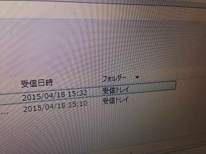 2015-04-20 10.58.03.jpg