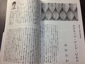 IMG_3880.JPG