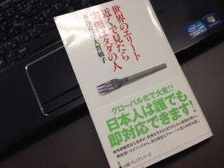 IMG_3904.JPG