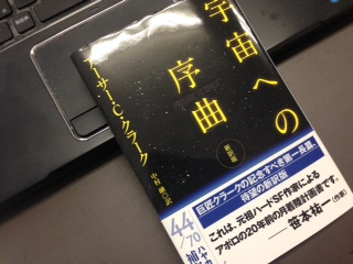 IMG_4244.JPG