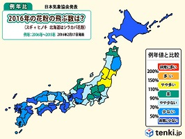 chart_large_5_20160217.jpg