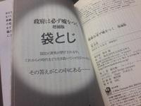 IMG_5055.JPG