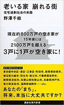 51jo8SWQ1RL__SX304_BO1,204,203,200_.jpg