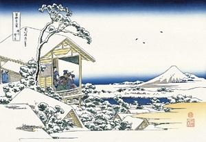 hokusai025.jpg
