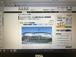 ネットニュース.jpg
