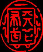 150px-Tenkahubu_svg.png