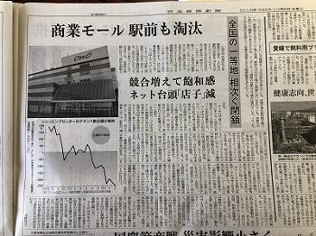 新聞記事10.jpg